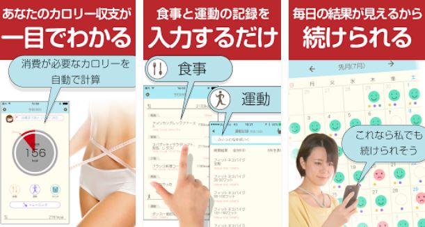 KONAMIアプリ