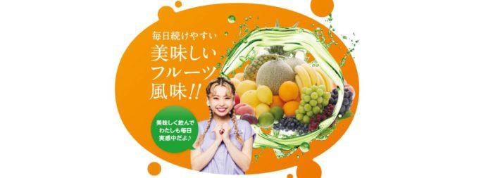 めっちゃぜいたくフルーツ青汁8