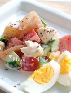 柿と生ハムの粒マスタードサラダ