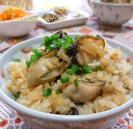 牡蠣レシピ1