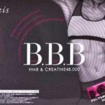 BBBサプリメント1